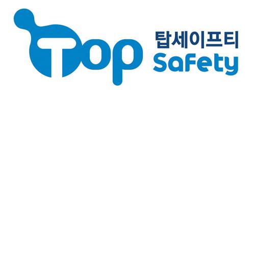 Korea distributor logo for the Shutgun water shutoff tool